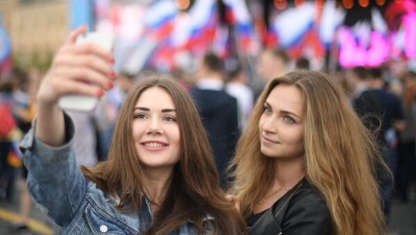 Праздничный концерт, посвященный Дню России, на Красной площади - Sputnik Таджикистан