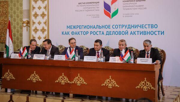 Шестая конференция по межрегиональному сотрудничеству России и Таджикистана - Sputnik Таджикистан