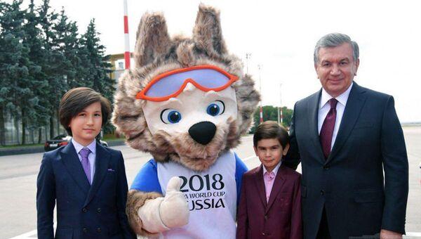 Шавкат Мирзиёев сфотографировался с официальным талисманом чемпионата мира по футболу 2018 года - Sputnik Тоҷикистон
