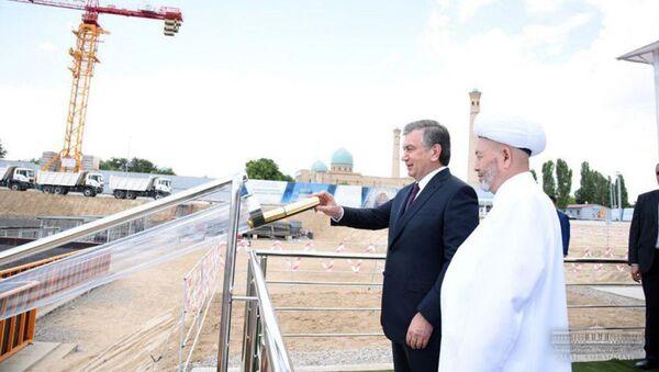 Президент Шавкат Мирзиёев дал старт строительству центра исламской цивилизации в Ташкенте - Sputnik Таджикистан