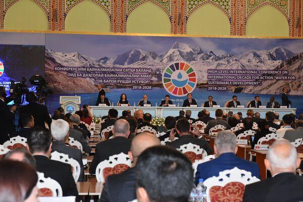 Водная конференция в Душанбе - Sputnik Таджикистан