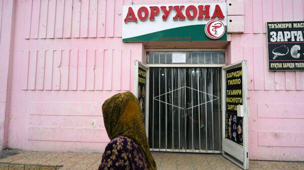 Аптека в Таджикистане, архивное фото - Sputnik Тоҷикистон