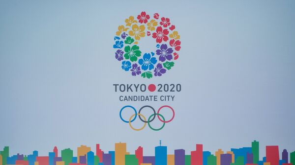 Символика Олимпиады в Токио 2020, архивное фото - Sputnik Таджикистан