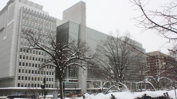 Здание Всемирного банка, архивное фото - Sputnik Таджикистан