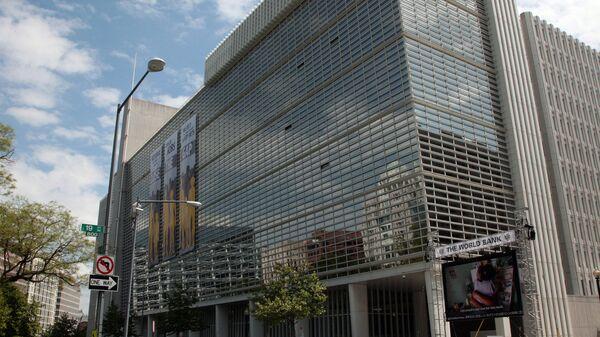 Всемирный банк, офис в Вашингтоне - Sputnik Тоҷикистон