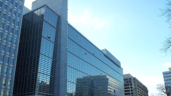 Здание Всемирного банка, архивное фото - Sputnik Тоҷикистон