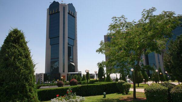 Национальный Банк Узбекистана - Sputnik Таджикистан