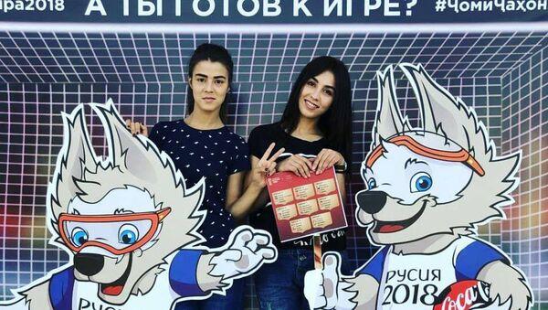Фанфест в Душанбе - Sputnik Таджикистан