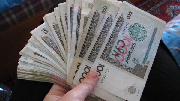 Узбекские деньги, архивное фото - Sputnik Тоҷикистон