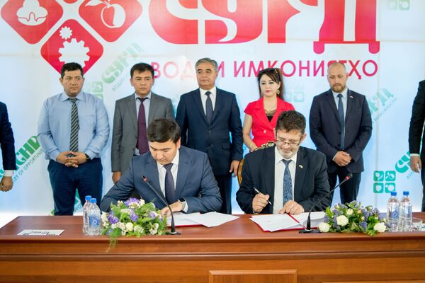 Международная торговая ярмарка Сугд-2018 в Худжанде - Sputnik Таджикистан