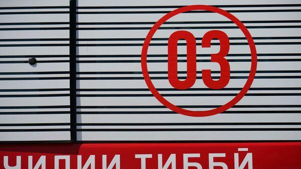 Скорая помощь, архивное фото - Sputnik Тоҷикистон