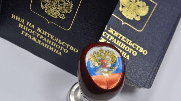 Вид на жительство иностранного гражданина - Sputnik Таджикистан