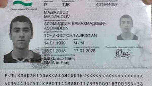 Подозреваемый гражданин Таджикистана в наезде на иностранных туристов - Sputnik Тоҷикистон