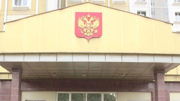 Герб Российской Федерации на здании посольства РФ в Душанбе, архивное фото - Sputnik Таджикистан