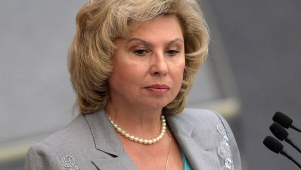 Уполномоченный по правам человека в РФ Татьяна Москалькова, архивное фото - Sputnik Таджикистан