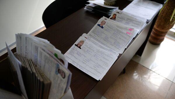 Картотека в отделе по гражданству и иммиграции, архивное фото - Sputnik Таджикистан