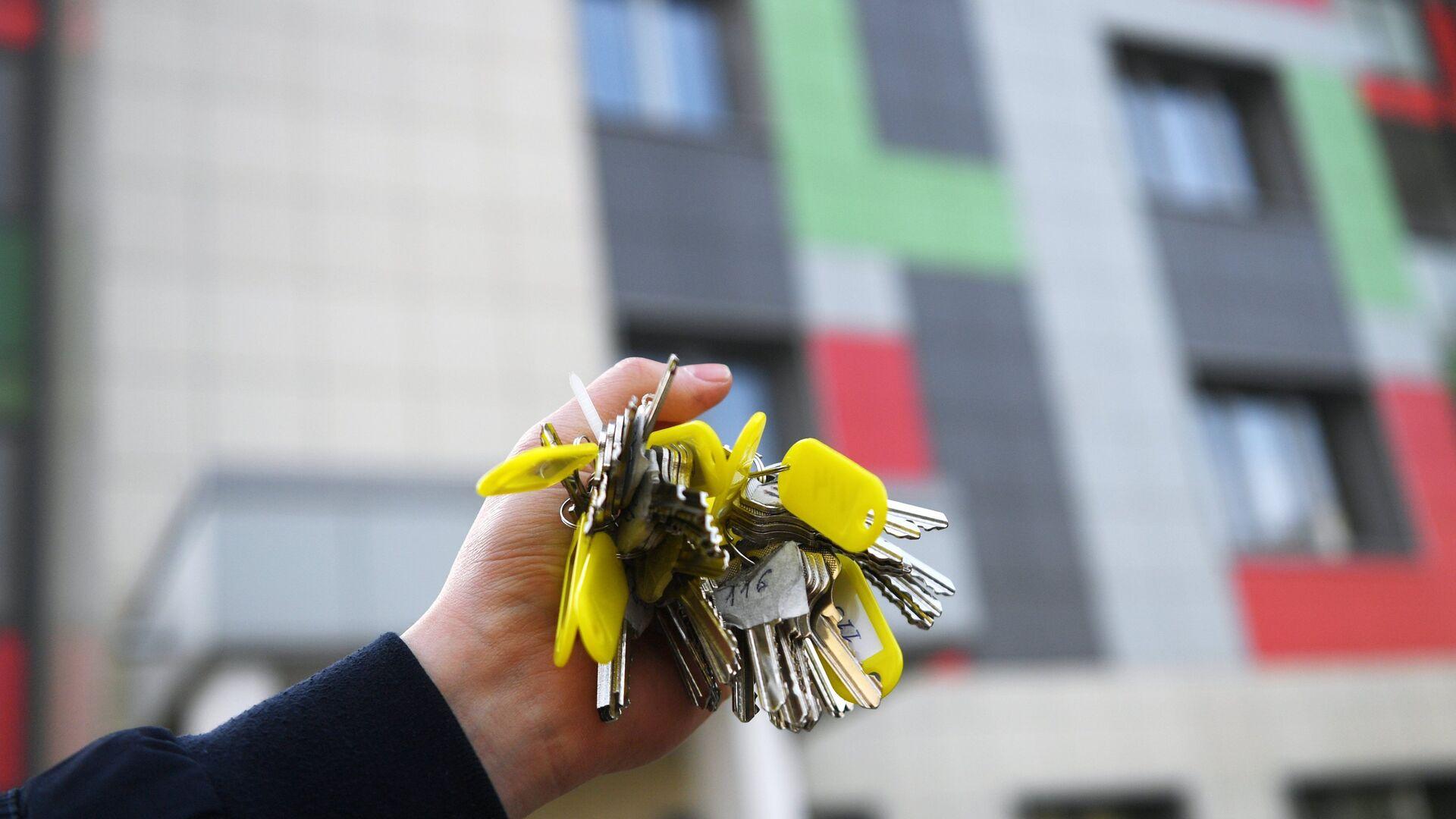 Связка ключей от квартир многоэтажного жилого дома, архивное фото - Sputnik Тоҷикистон, 1920, 09.04.2021