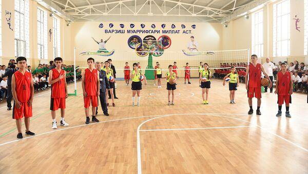 Новый спортивный зал в школе, архивное фото - Sputnik Тоҷикистон