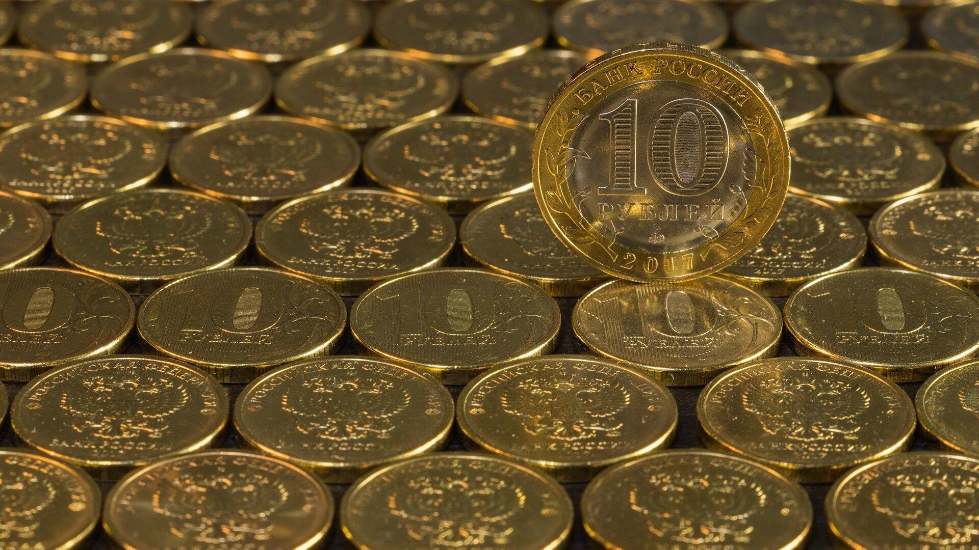 Монеты достоинством 10 рублей, архивное фото - Sputnik Таджикистан, 1920, 05.02.2021