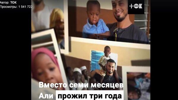 Миллионер перед смертью раздал все деньги бедным - Sputnik Тоҷикистон