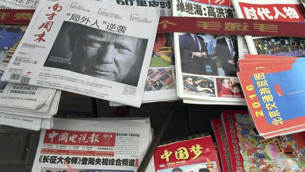 Газеты на китайском языке, архивное фото - Sputnik Таджикистан