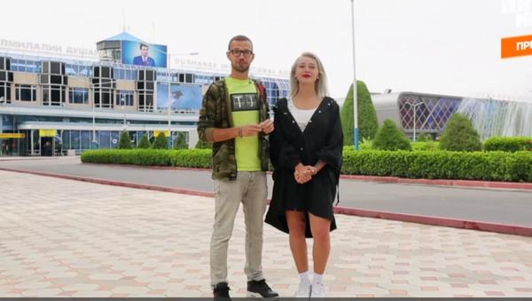 Ведущие программы Орел и Решка - Sputnik Тоҷикистон