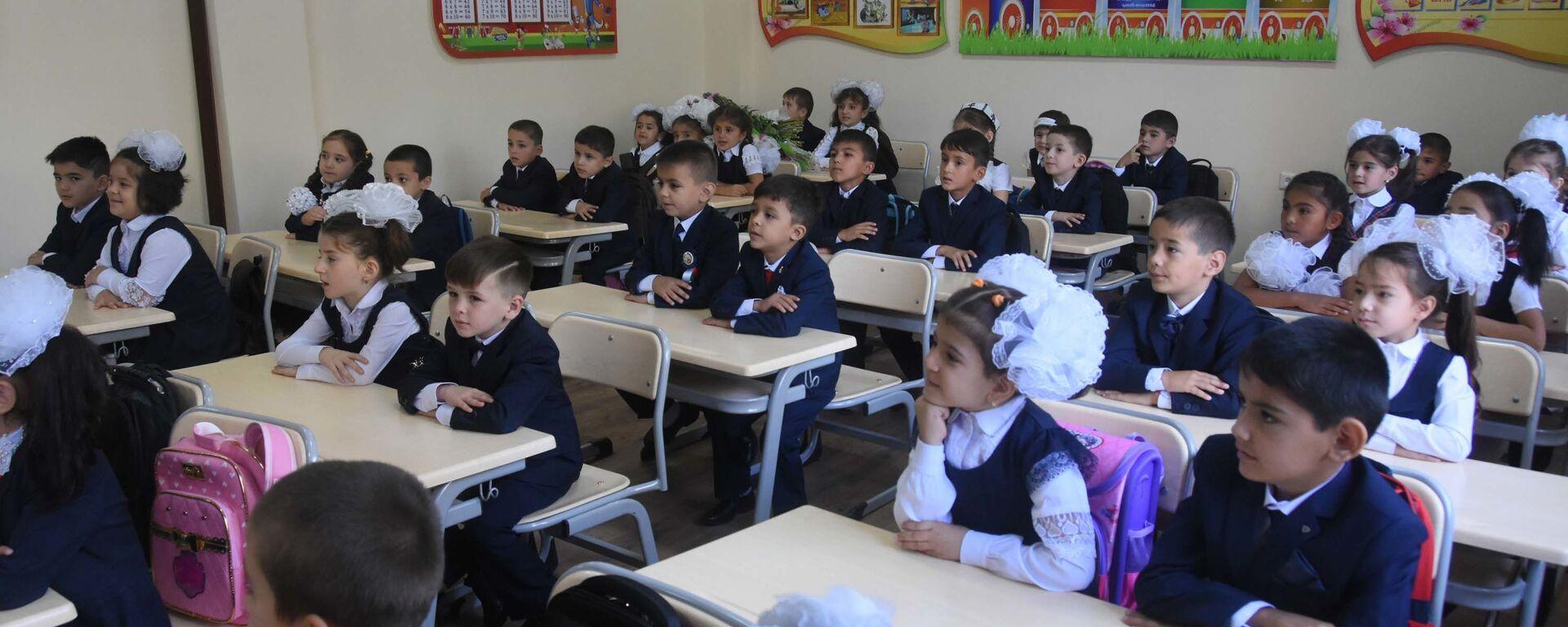 Первоклассники на первом уроке новой школы №31 - Sputnik Таджикистан, 1920, 05.08.2021