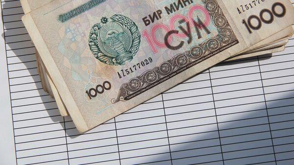 Узбекские деньги, архивное фото - Sputnik Таджикистан