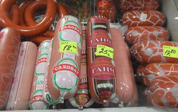 Колбасные продукты в магазине - Sputnik Таджикистан