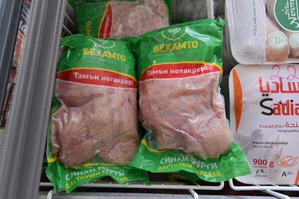 За мороженая курица - Sputnik Таджикистан