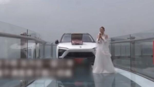 Девушка предложила парню себя, авто и деньги - Sputnik Таджикистан