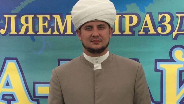 Марат хазрат Алимов, Заместитель муфтия города Москвы - Sputnik Таджикистан