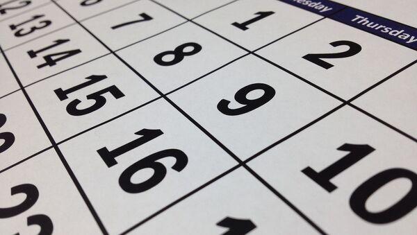 Календарь, архивное фото - Sputnik Таджикистан