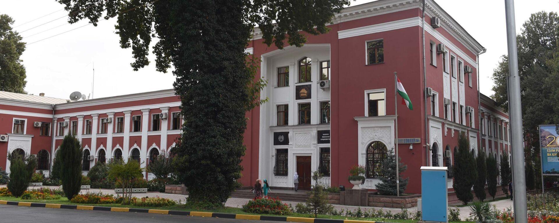 Национальный банк республики Таджикистан. Архивное фото - Sputnik Тоҷикистон, 1920, 27.08.2021