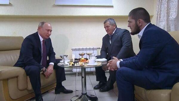 Путин и Хабиб Нурмагомедов: встреча после боя с Макгрегором     - Sputnik Тоҷикистон