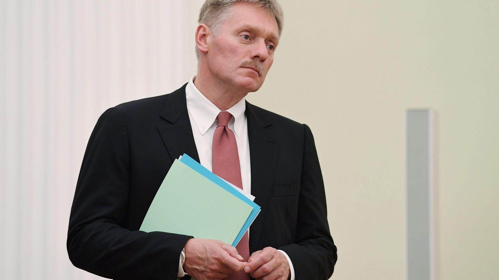 Пресс-секретарь президента России Дмитрий Песков - Sputnik Таджикистан, 1920, 23.09.2021