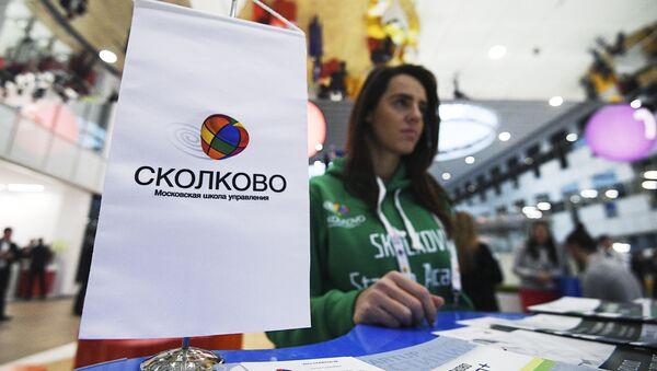 Стенд московской школы управления Сколково  - Sputnik Таджикистан