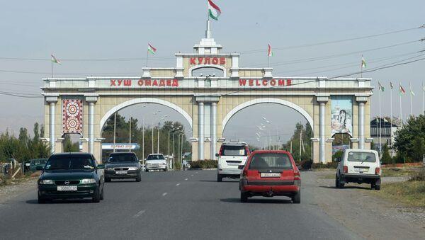 Приветственная арка перед въездом в город Куляб. архивное фото - Sputnik Тоҷикистон