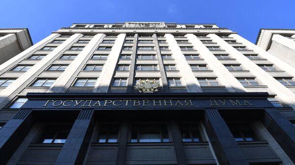 Здание Государственной Думы РФ на улице Охотный ряд в Москве - Sputnik Тоҷикистон