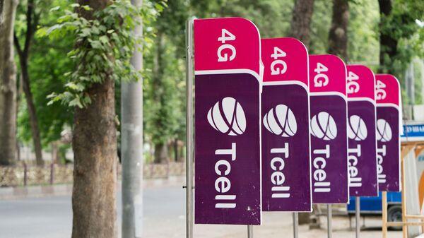 Рекламные вывески сотовой компании Tcell в Душанбе, архивное фото - Sputnik Тоҷикистон