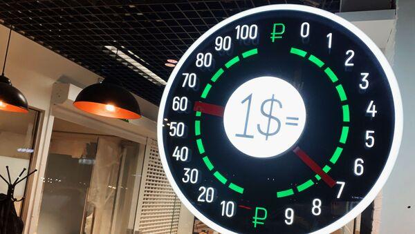 Табло курса доллара к рублю, архивное фото - Sputnik Таджикистан