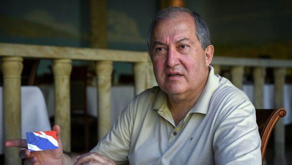 Интервью с президентом Армении Арменом Саркисяном - Sputnik Таджикистан