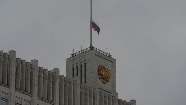 Здание правительства России с приспущенным флагом, архивное фото - Sputnik Тоҷикистон