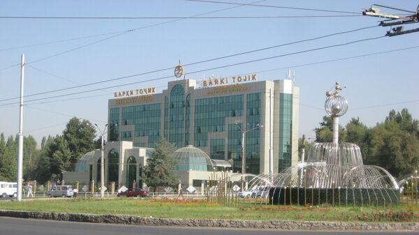 Здание энергохолдинга Барки точик, архивное фото - Sputnik Таджикистан