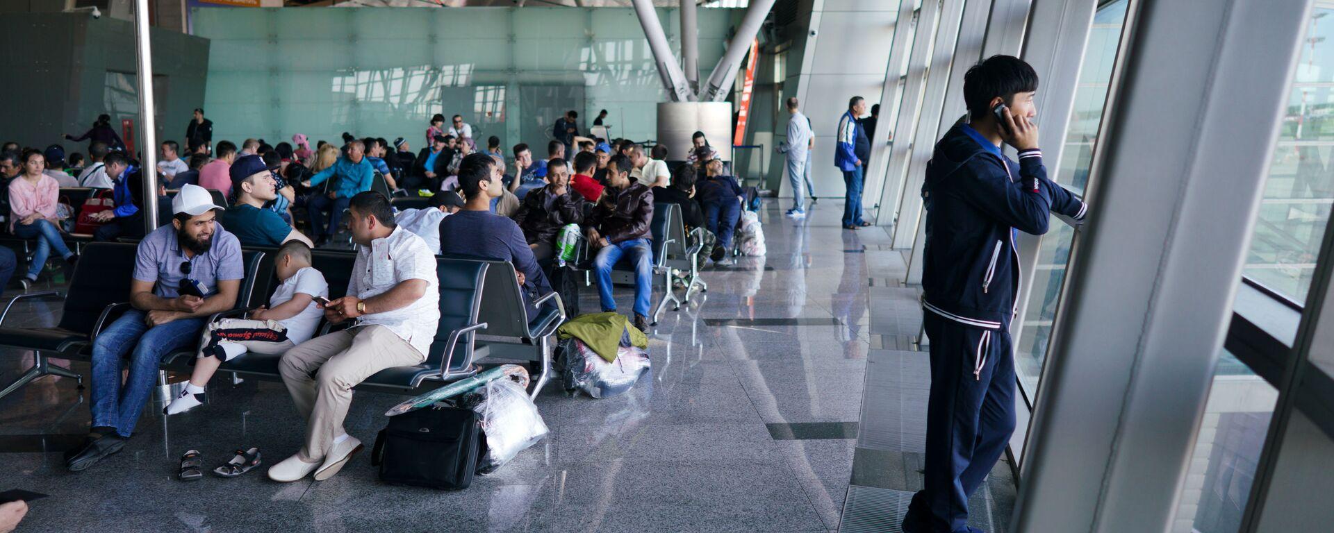 Граждане Узбекистана ждут самолета в терминале аэропорта Внуково - Sputnik Таджикистан, 1920, 26.07.2021