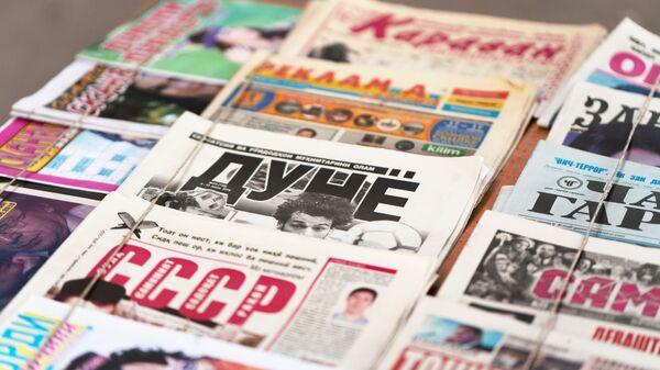 Газеты в Таджикистане - Sputnik Тоҷикистон