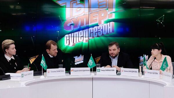 Пресс-конференция, посвященная третьему сезону шоу Ты супер! - Sputnik Таджикистан