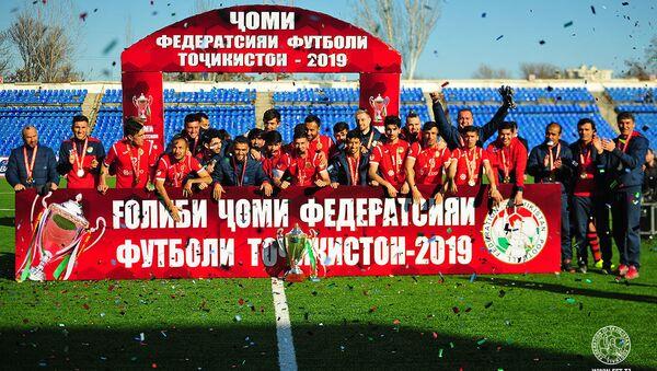 Душанбинский Истиклол в пятый раз в своей истории выиграл Кубок Федерации футбола Таджикистана - Sputnik Тоҷикистон