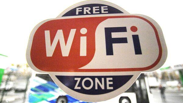 Знак WiFi точки доступа, архивное фото - Sputnik Таджикистан