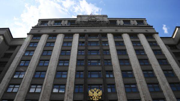 Здание Государственной Думы РФ - Sputnik Таджикистан